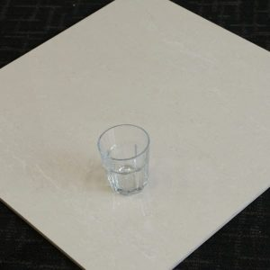 A6601-Horizon-Gloss-600x600-600x600